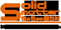 【Solid matter】包み包まれ梱包材